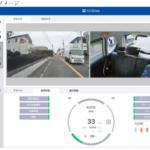 自動運転車両運行プラットフォームと乗客用ウェブサービスを連携させる検証を実施