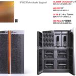 東京エレクトロンデバイス、超高速ディープラーニングシステム「CS-1」の受注開始