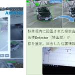 アマノ、アイシン精機と一般駐車場で自動バレー駐車の実証実験を開始