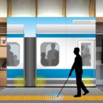 京セラ、駅ホームなどでの視覚障がい者の安全歩行をサポートするシステムを開発