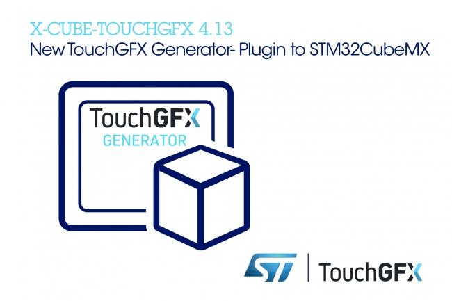 GUI開発ツール「TouchGFX」に新機能追加