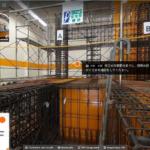 建設現場向け360度画像データ管理サービス「StructionSite」の販売体制を構築