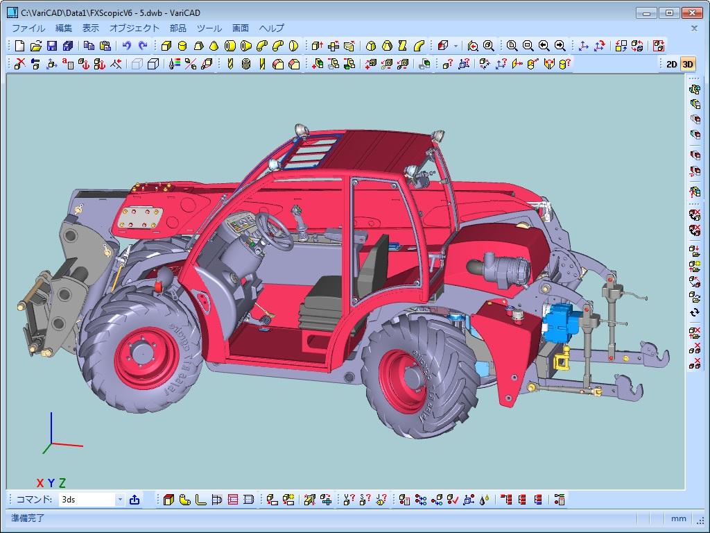 【春の大特価SALE】高機能 3D CAD の VariCAD が 1 年間保守サポート付き税込 7 万円台!◆4/22(水)18:00まで!