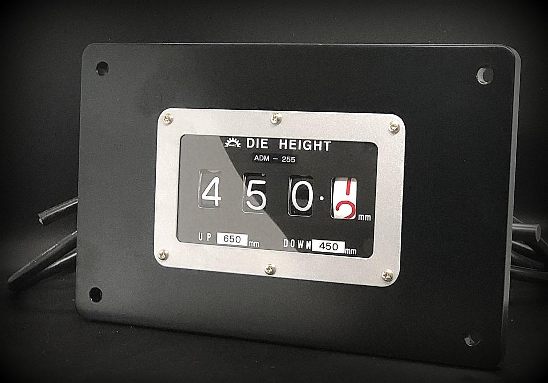 カスタムオーダーができるプレス機械用金型位置決め装置 「ADMシリーズ」