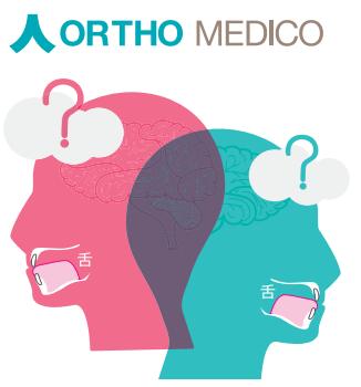 オルトメディコ 医療法人社団新聖会と共同で特定臨床研究を開始