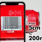 5cmからでも200mからでも読める! iOS/Android用の高性能バーコードリーダー導入キャンペーンを開始!