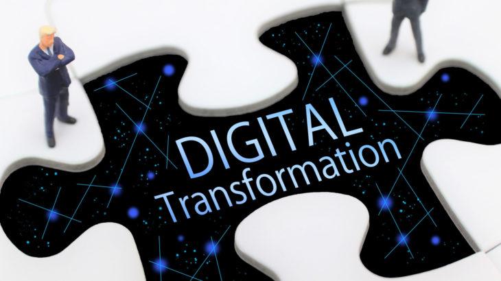 ウィズ/アフターコロナ時代に備える中小企業のDX (デジタルトランスフォーメーション)を考える<特集 第1回 - 5回連載>